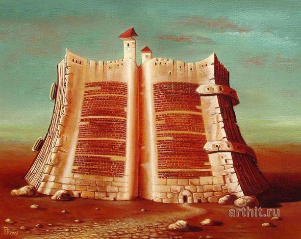 Gennady Privedentsev pinturas arte surreal Livro Castelo