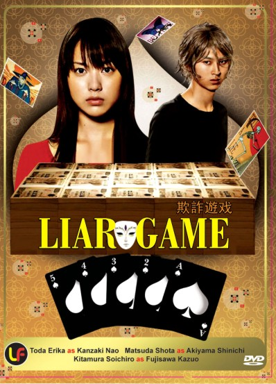 J-Drama & J-Movie Liar-game-jdrama-cover