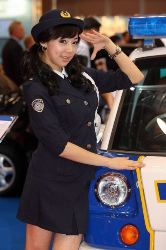 Japan cops