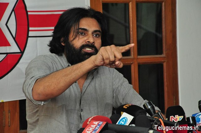 Pawankalyan Vote for Note Scam full video