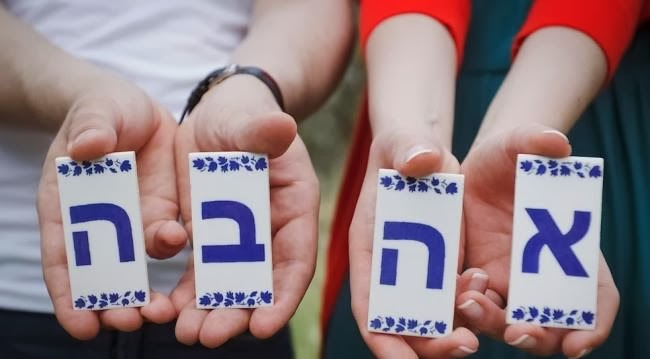 Ahava (love) in Hebrew!