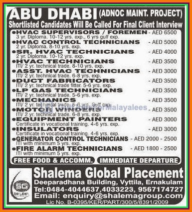 adnoc maint project jobs for abu dhabi gulf jobs for malayalees. Black Bedroom Furniture Sets. Home Design Ideas