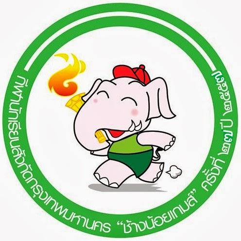 logo2557