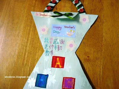 самодельная открытка ко Дню учителя в форме корабля, разложенная