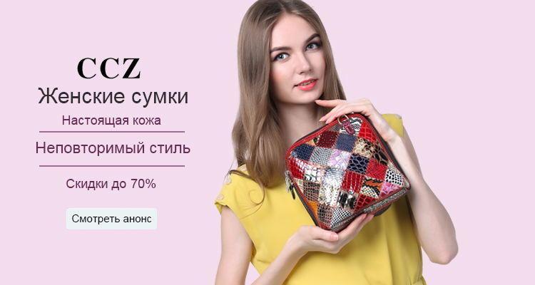 Большой ассортимент женских сумок по дешевым ценам!