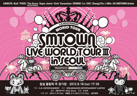 [Concert] 120930 MBC SM Town In Seoul