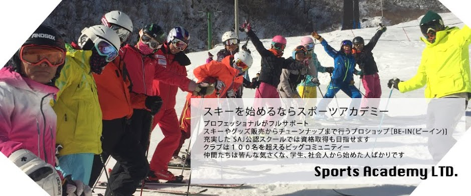 Sports Academy LTD // Skishop BE-IN