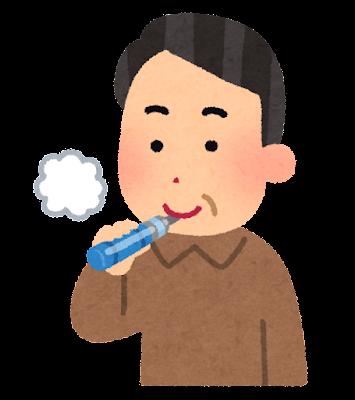 電子タバコを吸っている人のイラスト