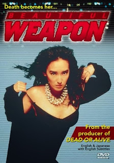 Beautiful Weapon 1993