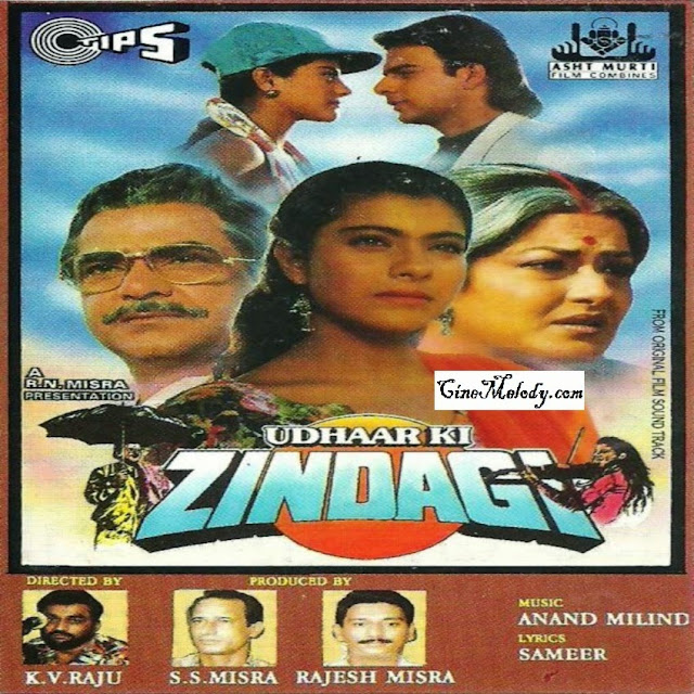 Udhaar Ki Zindagi Hindi Mp3 Songs Free  Download  1994