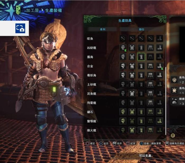 monster hunter 世界 快速搬蛋方法,香港交友討論區