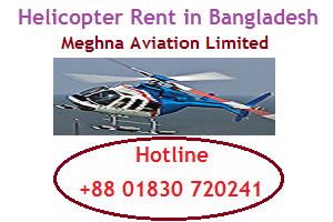Make a Phone-call for Helicopter Rent in Bangladesh