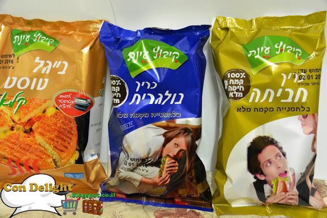 עינת תעשיות מזון Einat food industry