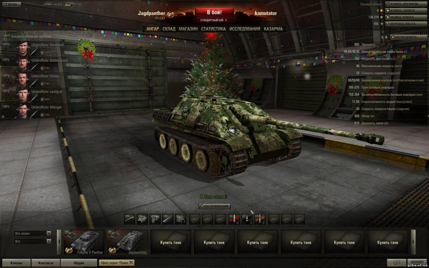 Мир танков про танки моды - 3