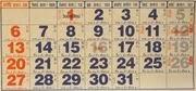 Thai calendar (Thai)