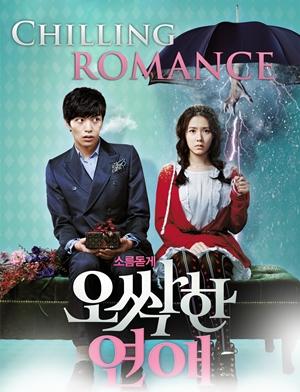 Phim Chilling Romance-full