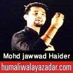 http://www.humaliwalayazadar.com/2015/09/mohd-jawwad-haider-nohay-2016.html