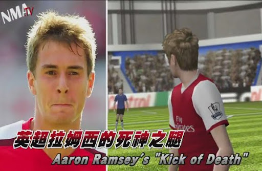 Aaron Ramsey has been linked to the death of celebrities