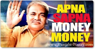 Fraud Nirmal Baba
