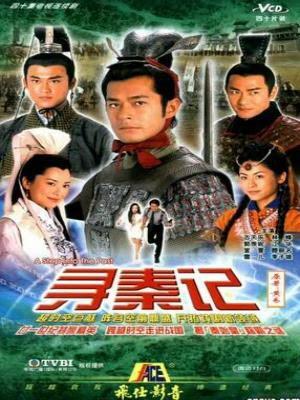 Cỗ Máy Thời Gian (2001) - A Step Into The Past (2001) - FFVN - (40/40)