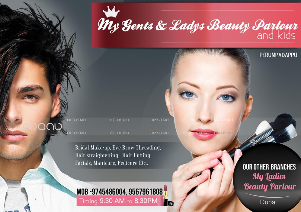 Beauty Parlour Salon Advertisement