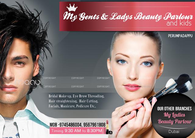 ... (webdesigner-Cochin): Beauty Parlour & Beauty salon advertisement