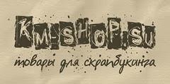 km-shop.su