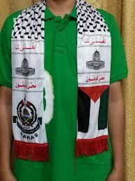 palestin aku datang kepadamu