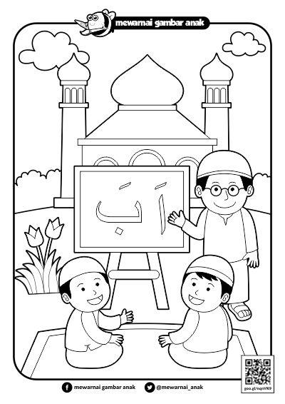 Mewarnai Gambar Mengaji Di Masjid