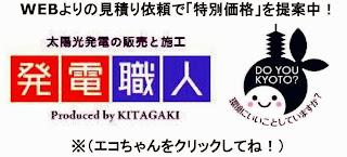 http://www.redblue.ne.jp/contact/contact.html