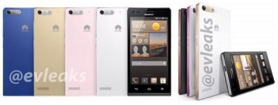 Huawei Ascend G6, Ponsel Ekonomis Layar QHD