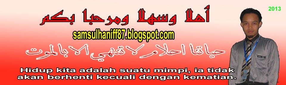 Samsul Haniff