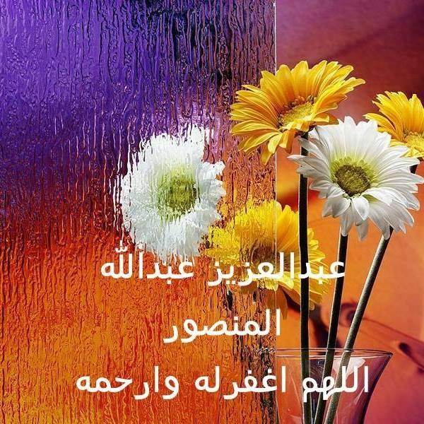 Abdul Aziz A.Mansour, M.Sc