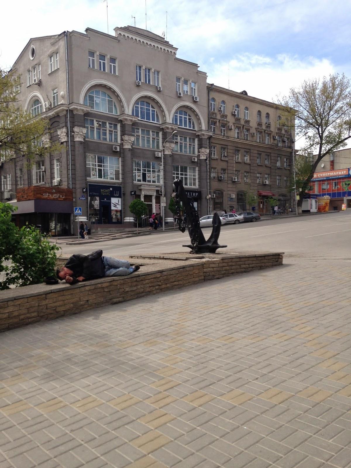 Алкаш-Ростов-на-Дону