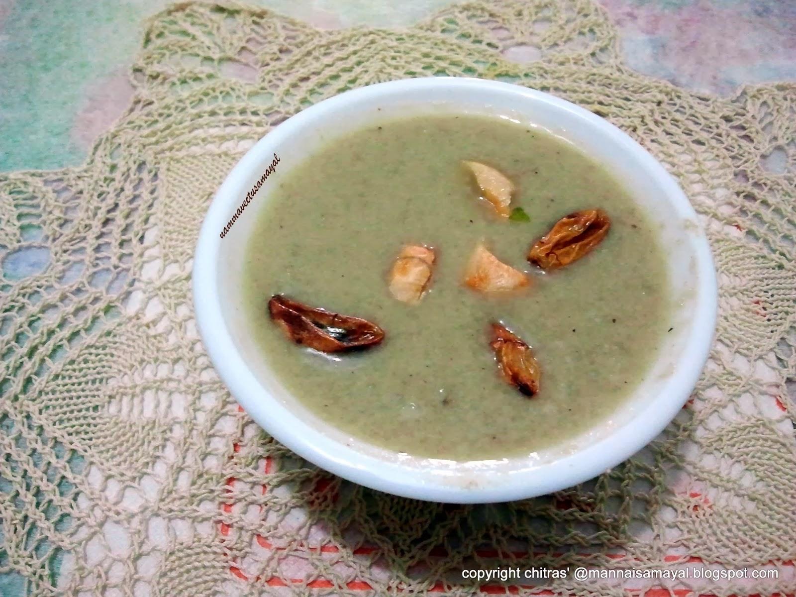Varagarisi Thaengai Payasam [ Kodo millet Coconut Payasam ]