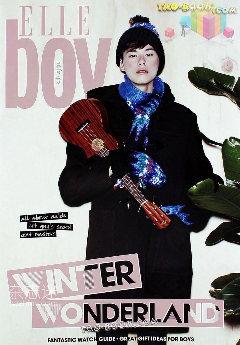 Jmagazine Scans Korean Elle Girl Korea December 2012