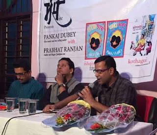 bihar literature A Literary Platform Masi Inc साहित्यिक गतिविधियों का नव-मंच