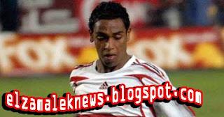 أحمد الميرغني لاعب وسط الزمالك السابق