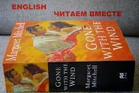 English. Читаем вместе!