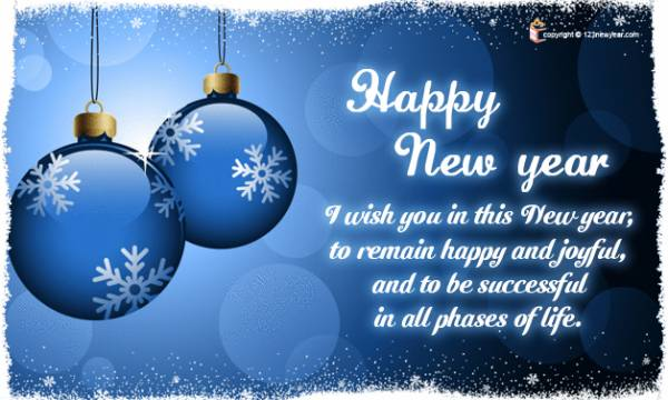 Happy new year wishes 2018 images photos wallpaper quotes greetings happy new year wishes 2018 images photos wallpaper quotes greetings download m4hsunfo