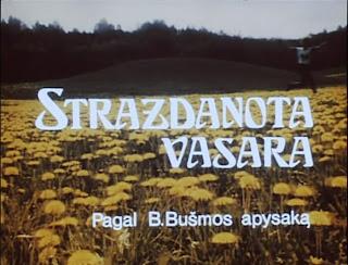 Лето в веснушках / Strazdanota vasara. 1988.