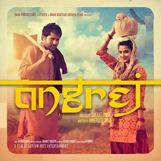 Chete Kar Kar Ke Lyrics - Amrinder Gill