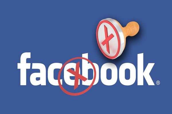احذف جميع ما نشرته على حائط الفـايـسبوك بنقرة واحدة 2015 Untitled-1