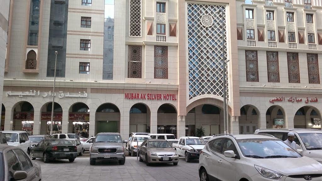 Hotel Mubarak Silver Bintang 4 Madinah