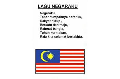 Dimanakah Identiti Malaysia dalam Lagu Negaraku