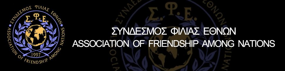 Association of Friendship Among Nations