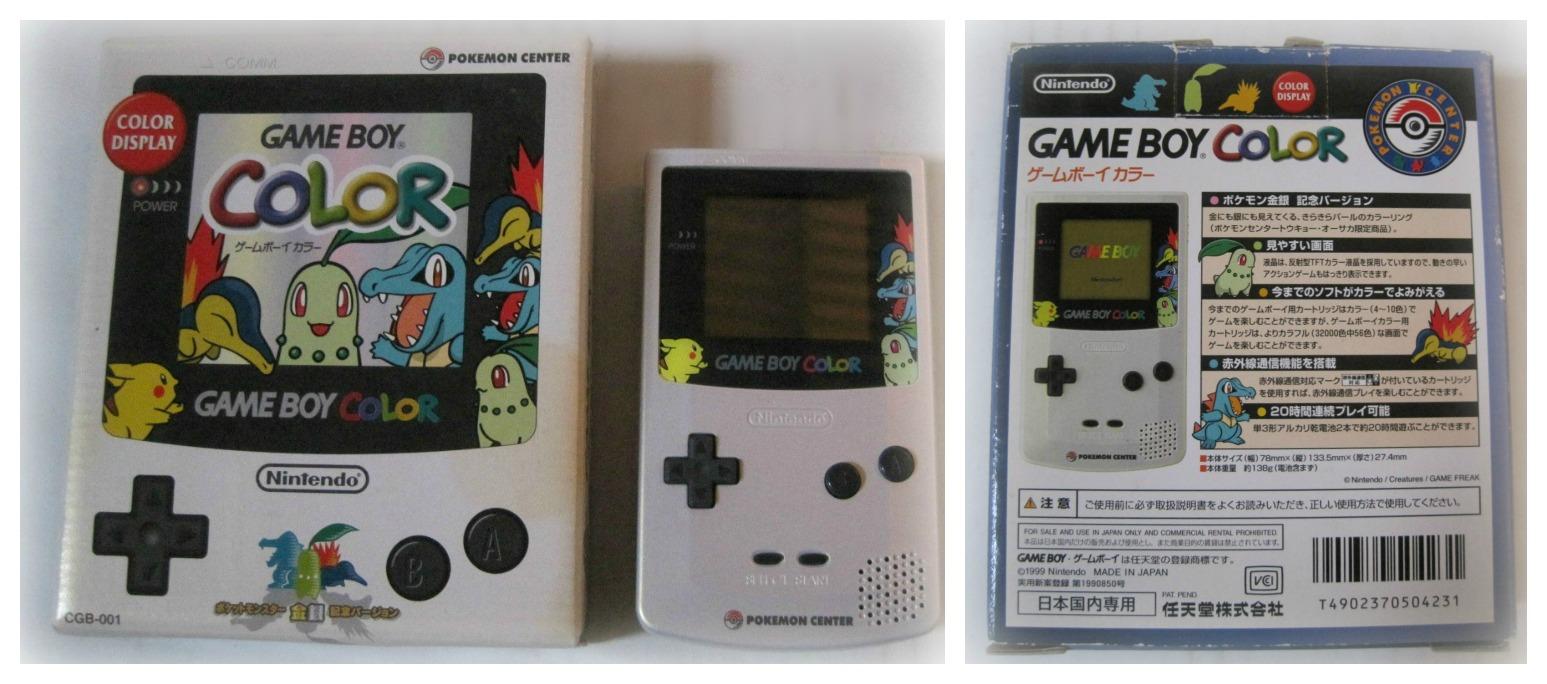 Territorio Pokémon: Game Boy Color: Pokémon Center Gold / Silver