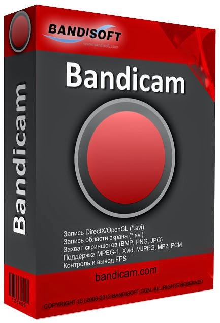 Download Bandicam 2.0 + Serial