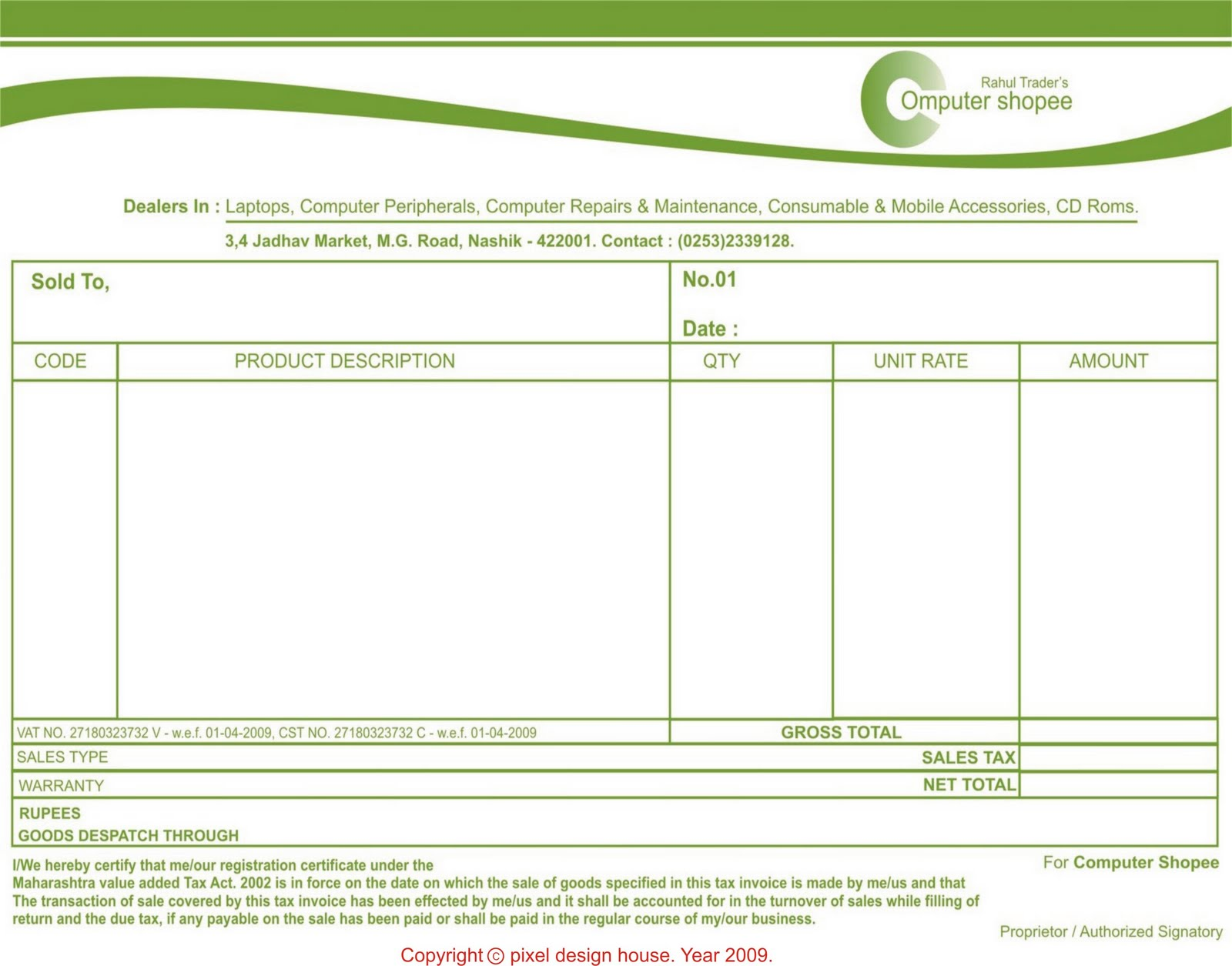 Hospital Bill Sample Horizontal bill book design