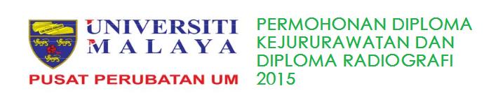 Permohonan Program Diploma PPUM 2015 Online